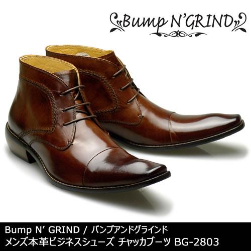 Bump N' GRIND バンプアンドグラインド メンズ MENS 本革 チャッカブーツ ビジネス ロングノーズ 靴 くつ シューズ 革靴 紳士靴 茶 キャメル BG-2803 【送料無料】【あす楽】