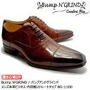 【32%OFF!】Bump N' GRIND バンプアンドグラインド メンズ MENS 本革 ビジネスシューズ 革靴 紳士靴 くつ 内羽根スト…