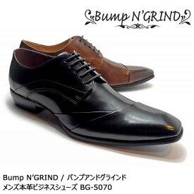 Bump N' GRIND バンプアンドグラインド メンズ MENS 本革 ビジネスシューズ ドレスシューズ ロングノーズ 靴 くつ シューズ 革靴 紳士靴 BG-5070 【送料無料】【あす楽】