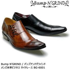 Bump N' GRIND バンプアンドグラインド メンズ MENS 本革 ビジネスシューズ ビジネス ドレスシューズ ロングノーズ 靴 くつ シューズ 革靴 サイドレース 紳士靴 BG-6001 【送料無料】【あす楽】【bg09ss】