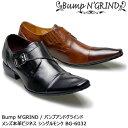 Bump N' GRIND バンプアンドグラインド メンズ MENS 本革 ビジネスシューズ ビジネス ドレスシューズ ロングノーズ 靴…