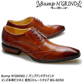 【SALE! 15%OFF!】Bump N' GRIND バンプアンドグラインド メンズ MENS 本革 ビジネスシューズ 革靴 革 靴 くつ レースアップ レザー キャメル 茶 BG-6050 【送料無料】【あす楽】【bg03ss】