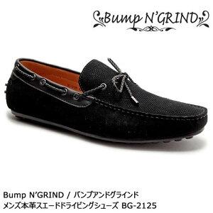 Bump N' GRIND バンプアンドグラインド メンズ MENS 本革スエード ドライビングシューズ 革靴 くつ レザー ブラック 黒 BG-2125 【送料無料】【あす楽】
