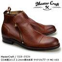 MasterCraft マスタークラフト メンズ MENS 日本製 Made in Japan 2.2mm厚の本革 カジュアルシューズ 革靴 くつ サイ…