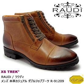 RAUDi ラウディ メンズ MENS 本革 カジュアルシューズ 革靴 くつ vibram XSTREK ビブラム ダブルジップ ミリタリーブーツ レザー ブラウン 茶 R-91209 【送料無料】【あす楽】