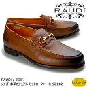 【SALE! 36%OFF!】RAUDi ラウディ メンズ MENS 本革 カジュアルシューズ 革靴 くつ vibram ビブラム ビットローファー…
