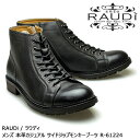 RAUDi ラウディ メンズ MENS 本革 カジュアル シューズ 革靴 革 靴 くつ レザー サイドジップ モンキーブーツ ブラッ…