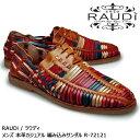RAUDi ラウディ メンズ MENS 本革 カジュアルシューズ 革靴 革 靴 くつ ワラチサンダル レザー ブラウン 茶 R-72121【…