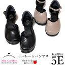 婦人靴 履きやすい 外反母趾対応 5E 本革 サマーブーツ パンチ 星柄 幅広甲高 5e コンフォートシューズ 日本製 婦人靴…