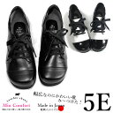 外反母趾 靴 おしゃれ レースアップ 5E コンフォートシューズ 幅広 甲高 本革 レザー カジュアル 日本製 シューズ 婦…