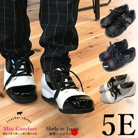 婦人靴 履きやすい 外反母趾対応 5E 靴 おしゃれ エナメル 紐靴 黒 エナメルコンビ コンフォート 本革 レディース 幅広 甲高 シューズ 女性 靴 日本製 足が痛くならない 歩きやすい ギフト 40代 50代 60代 ミセス ファッション