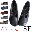 【期間限定大特価セール!】外反母趾 5E 靴 幅広 甲高 コンフォートシューズ 婦人靴 パンプス 3cm レディース おしゃ…