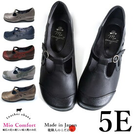 【送料無料】5E 外反母趾 靴 おしゃれ 本革 日本製 レディース パンプス 幅広 甲高 コンフォートシューズ 婦人靴 デイジー おしゃれ 歩きやすい 痛くないプレゼント 50代 60代 ミセス ファッション