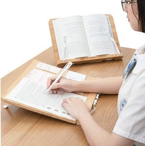 ブックスタンド 読書台 書見台 片手でページめくりやすい 筆記台 ベース ミニ ポータブル 折りたたみ式 ブッククリップ 教科書 6+1段階調整 軽量 持ち出し向け タブレットスタンド 伸縮 ペー