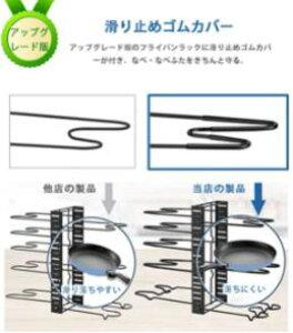 フライパンスタンド (8仕切り フライパンラック滑り止め付き) 鍋蓋収納 3種インストール方法 ふたスタンド多機能 シンク下収納ラック 縦置 横置可能