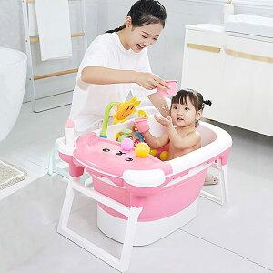 ベビーバス ベビーバス浴槽 赤ちゃん 子供用 お風呂 ベビー浴槽 折りたたみバスタブ 収納便利ベビープール 座れる 新生児0~15歳まで 赤ちゃん ベビーバスタブ ベビーバスピンク