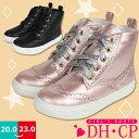 【送料無料】 ジュニア 女の子 レース ブーツ DH.CP ダイイチ【DAI8550】 厚底 防寒 スニーカー ウィングチップ ファ…