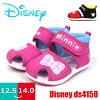 Soft baby Sandals girls boys Mickey & Minnie Disney Dimas Velcro Velcro loop cushion-not Flex sole □ ds4150 □