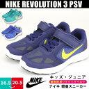 Nike rev3 psv 1