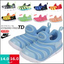 Nike343938 1