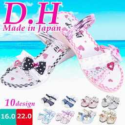 小DHCP第一公主小孩閃閃地涼鞋女人的孩子第一MADE IN JAPAN蝴蝶結心水滴條紋金色金屬線閃閃地打扮的可愛的溫柔的吊帶2way小孩□dai-ml□