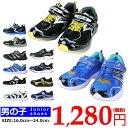 【即納】【あす楽】 どれでもプチプラ1280円 スニーカー 運動靴 子供靴 こども靴 ジュニアシューズ 男の子 コウセキ …