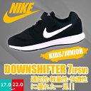 Nike869970-1