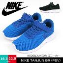 Nike904270-1