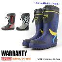 【アフターSALE】【送料無料】 レインブーツ 長靴 ジュニア 男の子 WARRANTY ワランティ 山陽 【SUN-BOUKAN-BJ】 WRJ3…