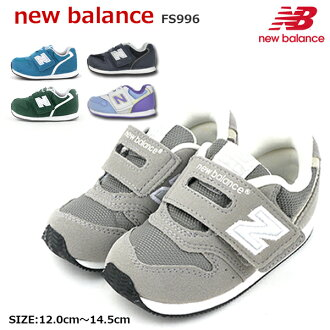 Regular article new balance New Balance FS996 baby sneakers Jump low-frequency cut magic tape 4LOVE MPU light weight and straw worth sweat perspiration clean anti-slip petit touch insole □ wr996-b□