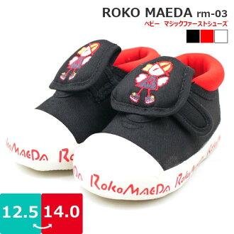 嬰兒維可牢尼龍搭扣前一隻腳多磨損嘴與厚墊橡膠腳,以保護 ☆ □ rm03 □ 首先狀告 ROKO MAEDA 洛科