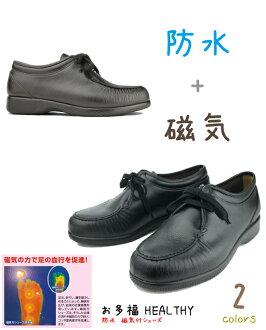 妇女的防水与磁鞋雨鞋软 □ ofhealthy210 □