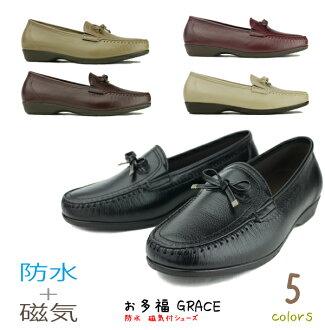 妇女的防水与磁鞋雨鞋软 □ ofgrace □