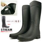 【あす楽】【送料無料】 完全防水 レディース おしゃれ シンプル スノーブーツ 軽量 やわらかレインブーツ 【TLW1605W-2605W】 TLW1605W TLW2605W ジョッキーラバーブーツ 長靴 雨靴 □tlw1605w1□ 梅雨