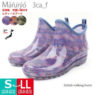 妇女的短靴子在日本 Maruryo 马洛森川持久抗滑性能优良章插入伊沃 · 伊沃嘴传播 □ 3ca_f □