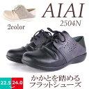 Ai2504n 1