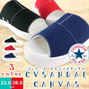 Cv sandal 1