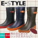Est5201w-1