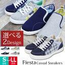 Fs-fe-sneaker-1
