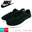 Nike904268-1