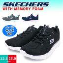 Skc88888015-1