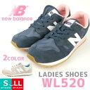 Wl520 1
