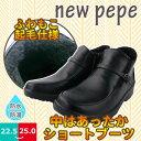 Yoshioka6506-1