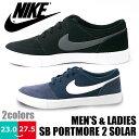 Nike880266 1
