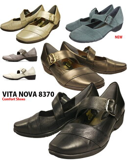 VITA 新星 Vita 新星婦女舒適鞋皮革羽量級 □ vi8370 □