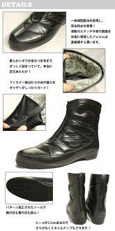 P.B.CONVOY完全防水boabutsukomboiminamotomenzukajuarubutsurein高筒靴雨鞋短長□mg41u□maruho