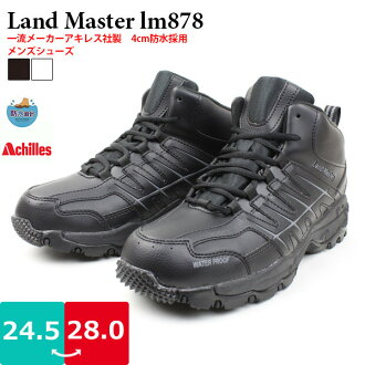 Men's shoes 4 cm waterproof Land Master land master Achilles relaxed 4E wide HMO tip lining urethane Cap insert anti-slip nonslip □ lm878 □