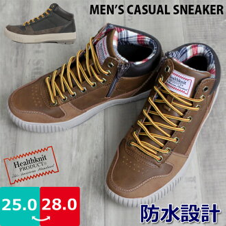 Men's high cut Sneakers Shoes shoes men's Healthknit PRODUCT faith stone 4 cm water resistant straps inside fastener Cap insert soft urethane check slip □ hkm760 □