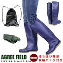 【送料無料】 農作業 収納バッグ付き レインブーツ メンズ レディース レインブーツ アグリーフィールド AGREE FIELD …