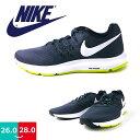 Nike908989 1